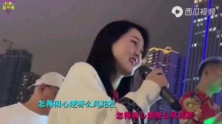 华时政的视频__九点半