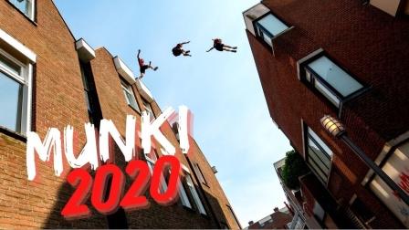 荷兰MunkiMotion跑酷团队2020年度合集