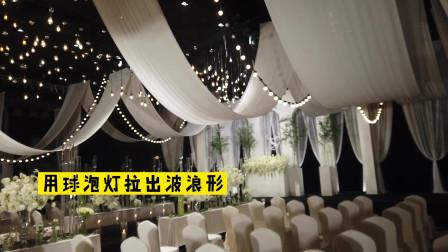 球泡灯串在婚礼种的用法