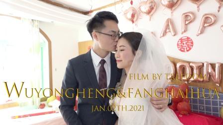 触动力摄影工作室|WU&FANG婚礼视频花絮MVJAN.02th.2021