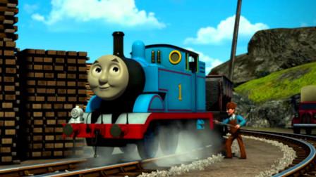 托马斯和他的朋友们第89期快跑托马斯小火车东哥