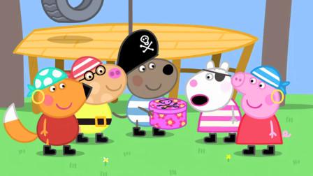 小猪佩奇游戏第146期乔治佩奇一家人粉红猪小妹东哥