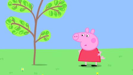 小猪佩奇游戏第147期乔治佩奇一家人粉红猪小妹东哥