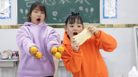 柚柚挑战丑橘做起泡胶,到底能不能玩?效果如何呢?