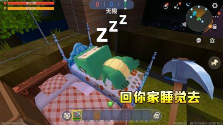 迷你世界:睡个觉真难,刚睡下门就自己打开了,小乾还跑来蹭觉睡