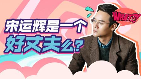 《大江大河2》王凯离婚,他真的是一个好丈夫么?
