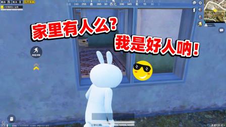 狙击手麦克:光子良心爆发?100多就能变成兔子,活活吓死2个敌人