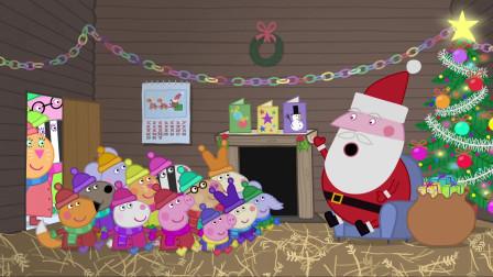 小猪佩奇 全集 圣诞老人的小屋
