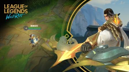 LOL手游:韦鲁斯苍穹之光皮肤鉴赏,比白色死神好看