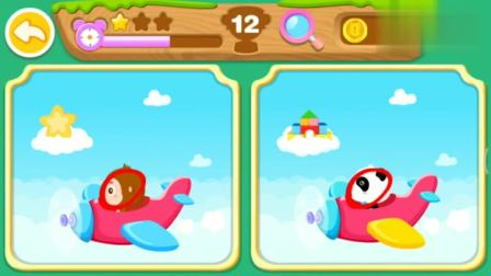宝宝巴士游戏:奇奇和小猴子坐上了飞机,他们准备去哪呀