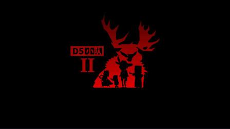 D5小队第二季 定档PV发布!1月1日周更开播!