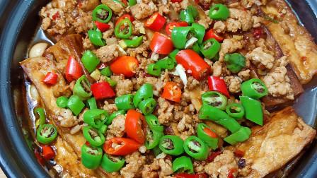 1块豆腐加上1把蘑菇,这么做味道不错,营养味美,冬天吃特舒服