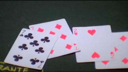 玩21点只赢不输,姑娘在赌场用了高科技,能看到庄家底牌