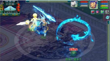 梦幻西游:新召唤兽雷龙进阶后造型太帅了,测试看看实战效果如何