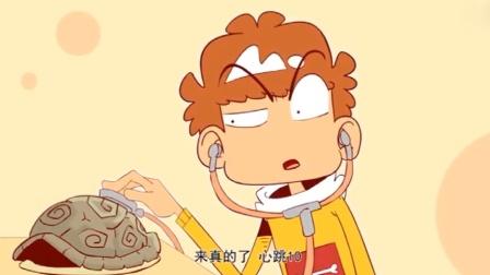 搞笑阿衰:阿衰替校长救治乌龟,出意外把乌龟给烤熟了