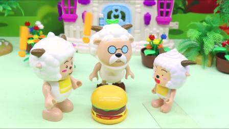 早教益智宝宝:僵尸变成懒羊羊骗汉堡吃,却被村长识破了