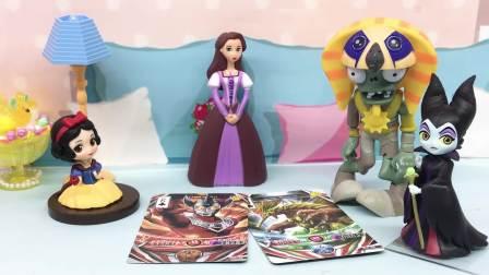 僵尸和巫婆要用卡片做坏事,白雪要做好事,你们支持谁呢