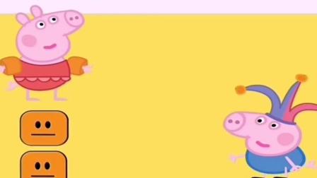 佩奇乔治玩游戏,猪妈妈让佩奇乔治PK