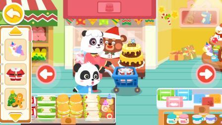 亲子益智游戏015 宝宝超市 宝宝巴士