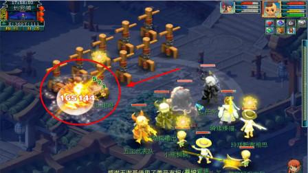 梦幻西游:王谢的10技能善恶护卫叠加状态后,竟打出了这样的数据