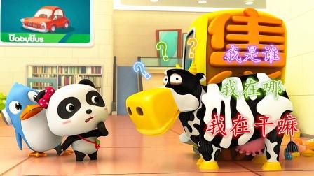 神奇售货机买瓶牛奶却出来一头牛吓坏了