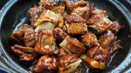 这才是红烧排骨最好吃的做法,配料简单多汁软烂,上桌瞬间被扫光