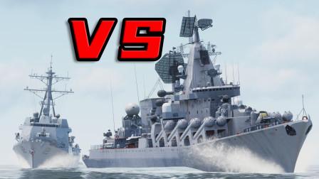 阿利伯克级驱逐舰VS光荣级导弹巡洋舰,谁的火力更强一些?战争模拟