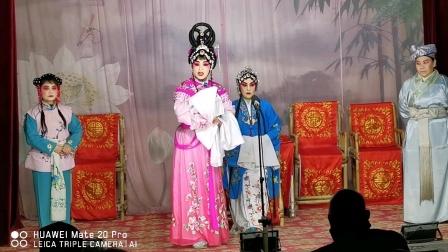巜三龙图》,三花川剧团2021.01.12玛塞城剧场演出,全团合演。