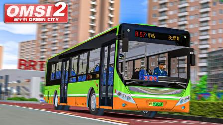 巴士模拟2 - 南宁市 #4:驶入BRT专用道 晚点2分到达终点   OMSI 2 南宁市 B57(2/2)