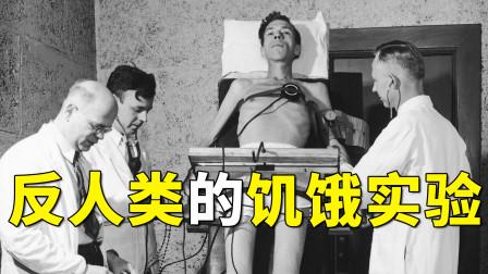 因为不想上战场,他们主动参加了反人类实验【人体实验一】