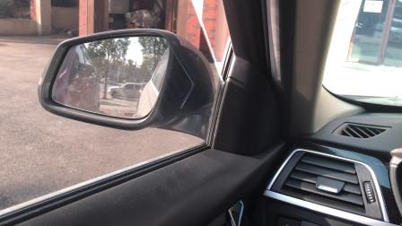 老司机的倒车入库是怎么操作的?一分钟教你学会,太简单了