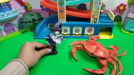 蟹老板变身大螃蟹,教训僵尸先生!