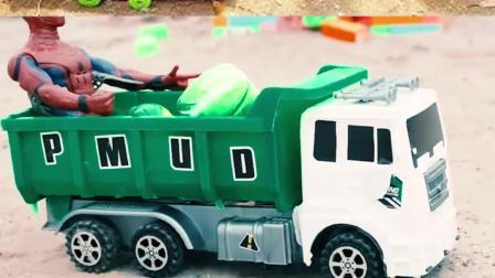 认识工程车玩具 翻斗车运送超级英雄