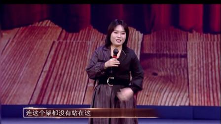 欢乐喜剧人:宋小宝说王建国被隔离