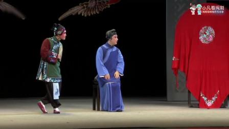 闽剧小戏「招姐做媳妇」