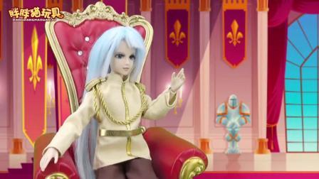 亲子早教儿童:假美人鱼文茜参加选王妃,被水王子关进大牢