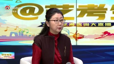 沈凡秀介绍央音管风琴艺考(CETV, 2021-01-11)