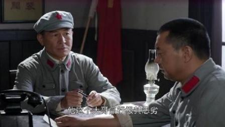 彭德怀元帅:想不到出行都八抬大轿的人,和红军还有这样一层关系