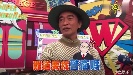 """解约辛龙 女儿出嫁为其写歌""""好羡慕爸爸叫吴宗宪"""" 这是要在婚礼也搞笑吗"""