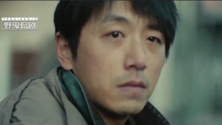 不止不休:王大锤演技再创新高,这电影太现实,票房恐超《药神》