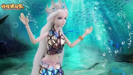 亲子早教儿童:女巫用魔法把美人鱼冰公主,变成了漂亮的人类女孩