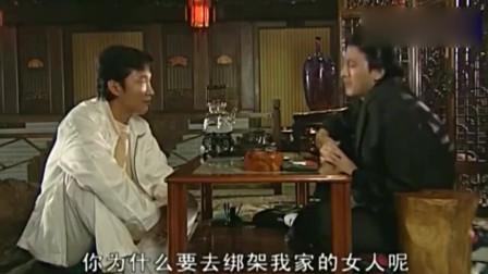 插翅难逃:张世豪在彭家驹面前真是弟弟,被威胁几句,就磕头道歉