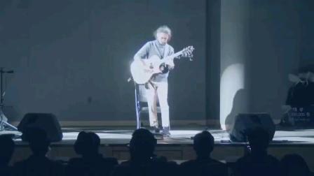 韩国吉他指弹《加州旅馆》