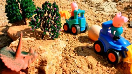 小猪佩奇和乔治户外玩耍 创意玩具