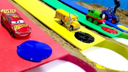 彩色小汽车和小火车认识颜料