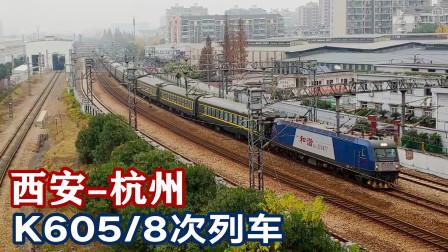 西安开往杭州的K字火车,HXD3C牵引K605次通过艮山门动车所