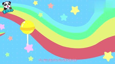 宝宝巴士美食:如果心情不好了,就吃根棒棒糖,各种味道都很好吃