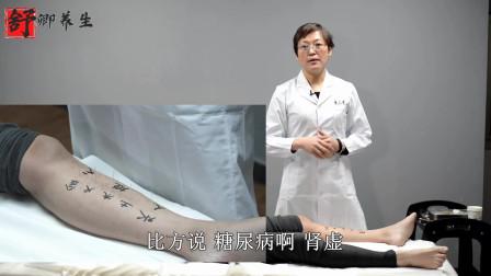 """中医调理由肾引起疾病的下针主穴,《五行针法》之""""水针"""""""