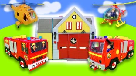认识消防交通工具
