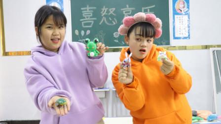 柚柚和同学用黏土捏小动物,没想到变成真玩具,真好玩
